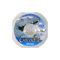 Леска Jaxon Crocodile Winter 0,12 mm 50 m