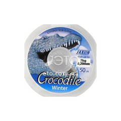 Леска Jaxon Crocodile Winter 0,20 mm 50 m