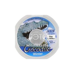 Леска Jaxon Crocodile Winter 0,16 mm 50 m