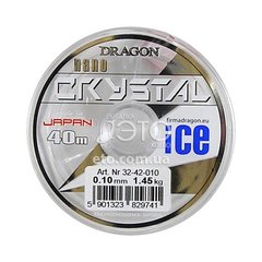 Леска Dragon Crystal Nano Ice 40m 0,10mm