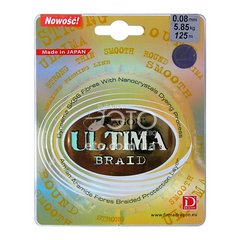 Шнур Dragon ULTIMA Braid 125m 0,08mm/5,85kg