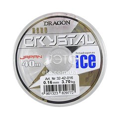 Леска Dragon Crystal Nano Ice 40m 0,16mm
