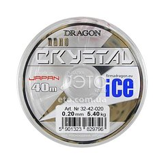 Леска Dragon Crystal Nano Ice 40m 0,20mm