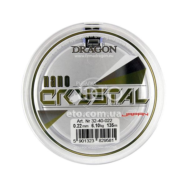 Леска Dragon NanoCRYSTAL 135m 0,22mm/6,10kg